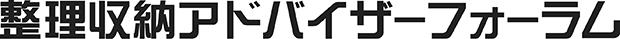 forum-title